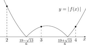 2007年 熊本大 第4問 漸化式