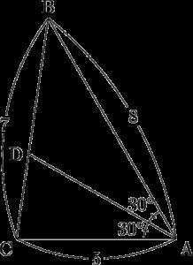 マーク模試 数学IA 三角比 平面図形 角の二等分線
