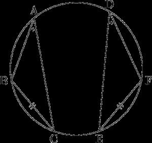 円周角 弧 弦