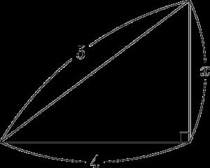 3:4:5の有名直角三角形