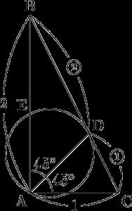 2018年 センター数学ⅠA 平面図形