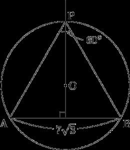 2016年 センター数学ⅠA 三角比