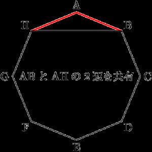 正八角形の3つの頂点を結んでできる三角形の個数