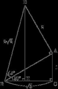 75°の三角比の値を求めるための図