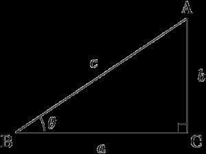 辺の長さを三角比を用いて表す