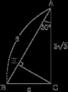 補助線を引いて辺の長さを求める