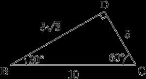直角三角形を描く