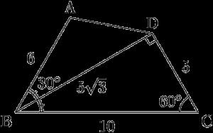 四角形を三角形に分割して面積を求める