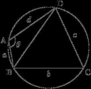 円に内接する四角形ABCDを2つの三角形に分割する