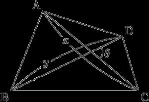 四角形ABCDの面積を対角線とそのなす角で表す