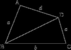 四角形ABCDを2つの三角形に分割する