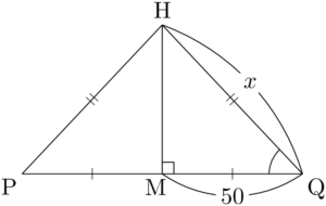 二等辺三角形PQH