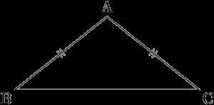 二等辺三角形の底角のコサインの値は簡単