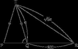 三角形QRHに着目