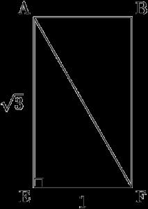 長方形ABFE