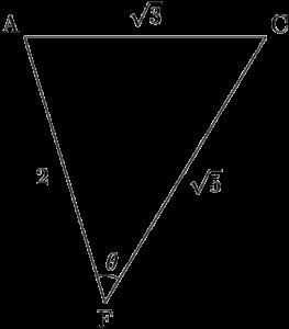 三角形ACF