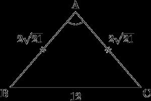 三角形ABCに着目