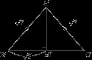 三角形ABCと相似な三角形