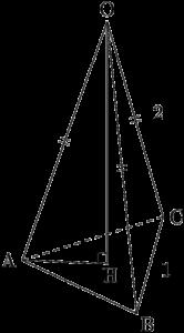 四面体OABCの高さ