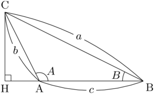 余弦定理の証明