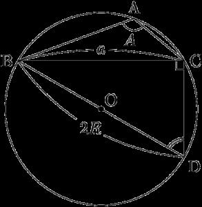 正弦定理の証明(鈍角)