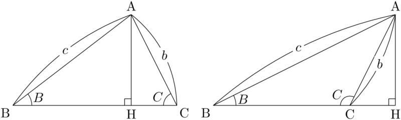 点Aから直線BCへ垂線AHを下ろす