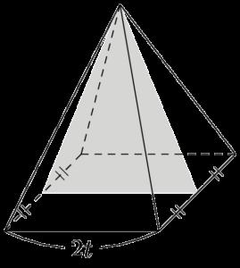 2021年 学習院大 正四角錐の断面